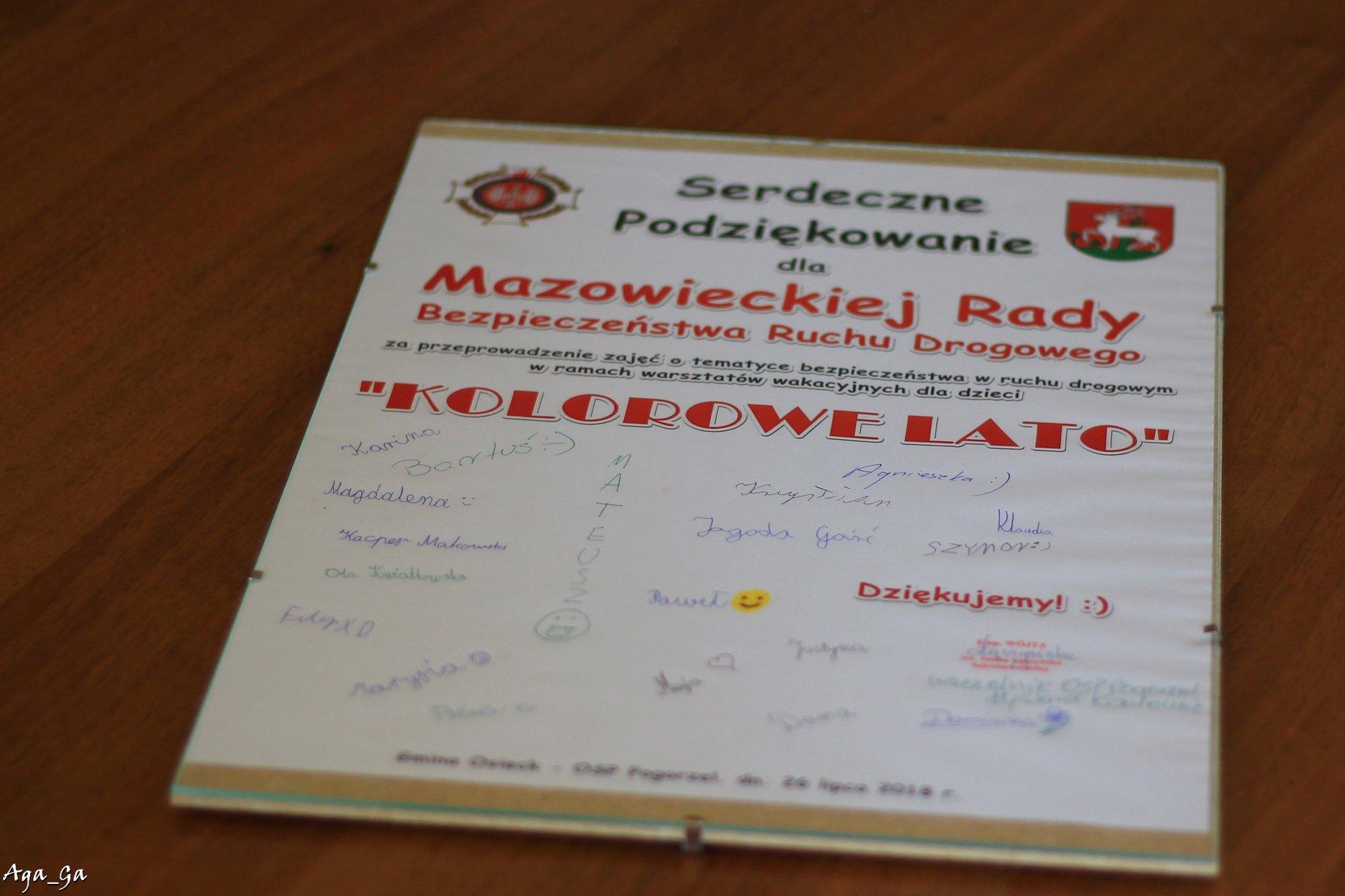 Lato_w_miescie_z_WORD_Warszawa_20